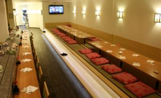 Kikuya Interior